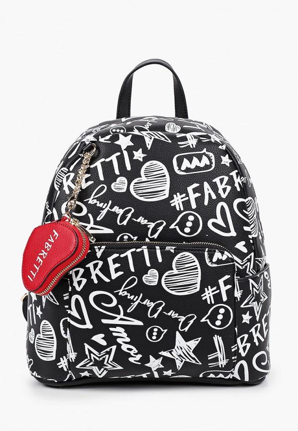 Комплект Fabretti рюкзак и брелок-кошелек