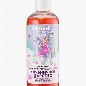 """Шампунь Organic Kitchen гель """"Клубничное царство"""" от экоблогера @amelyrain.eco"""