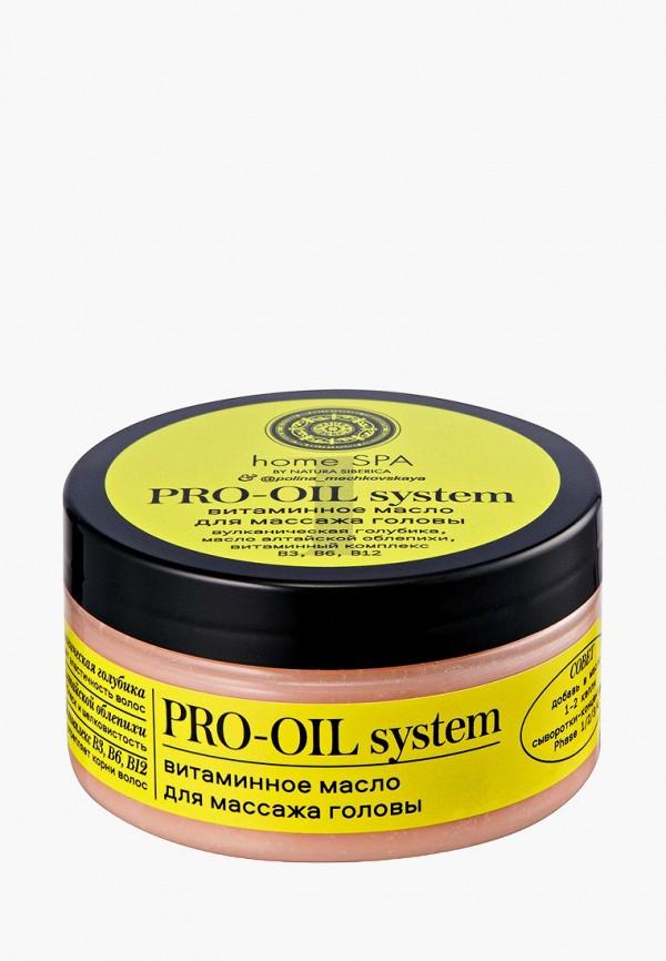 """Масло для волос Natura Siberica для массажа головы """"Витаминное. Pro-Oil System"""""""
