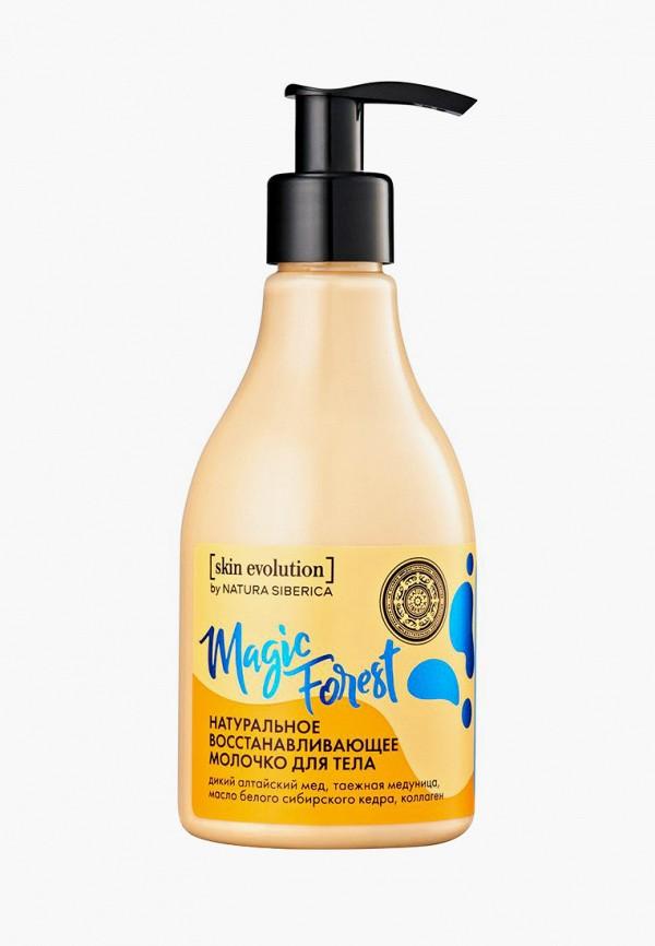 "Молочко для тела Natura Siberica Skin Evolution ""MAGIC FOREST. Восстанавливающее"""