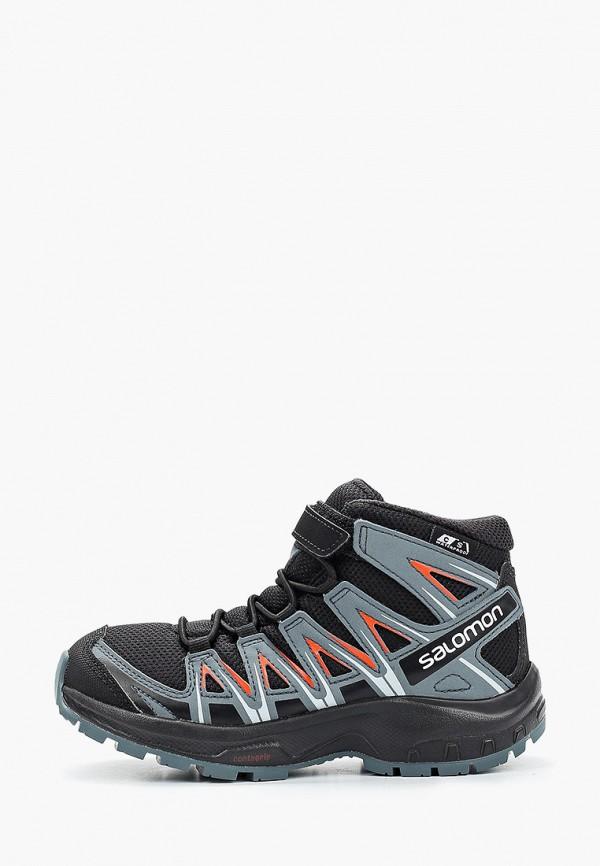 Ботинки трекинговые Salomon XA PRO 3D MID CSWP K