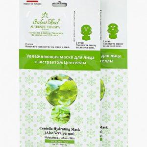 Набор масок для лица Sabai Thai Authentic SPA с экстрактом центеллы 2 шт