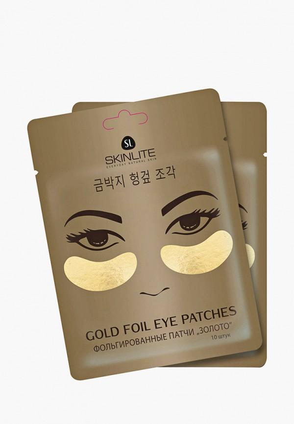 Набор для ухода за кожей вокруг глаз Skinlite Золото