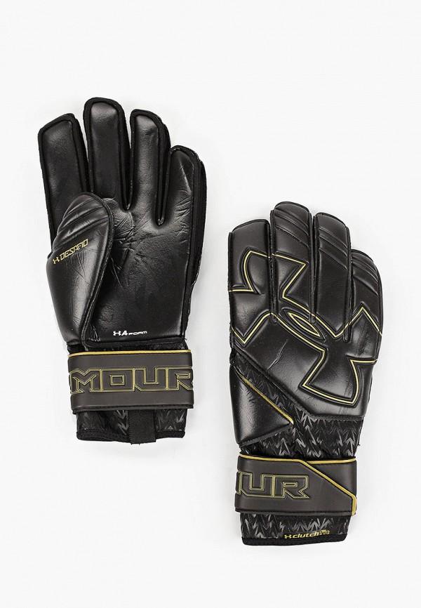 Перчатки вратарские Under Armour UA Desafio