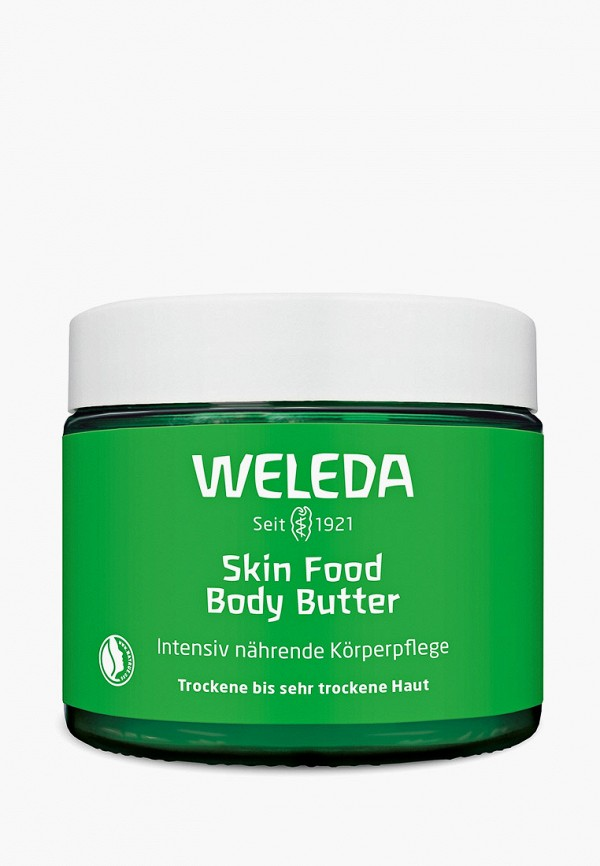 Масло для тела Weleda SKIN FOOD 150 мл
