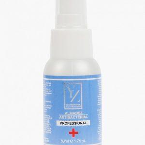 Антисептическое средство Yllozure Алмадез