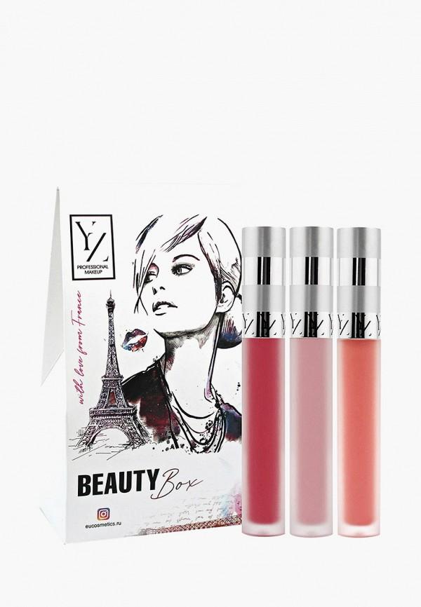 Набор для макияжа губ Yllozure Подарочный